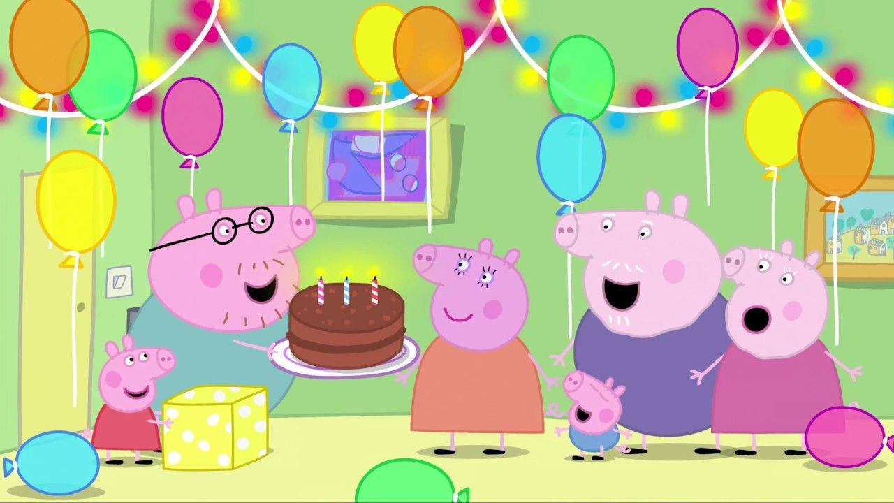 С днем рождения открытки свинка пеппа, днем