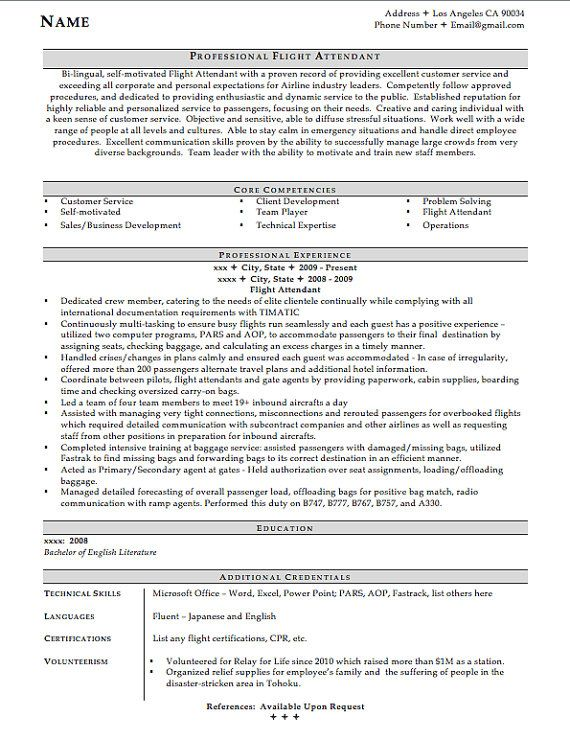 Easy to Edit Flight Attendant Design Resume by TheResumeCollege - sample flight attendant resume
