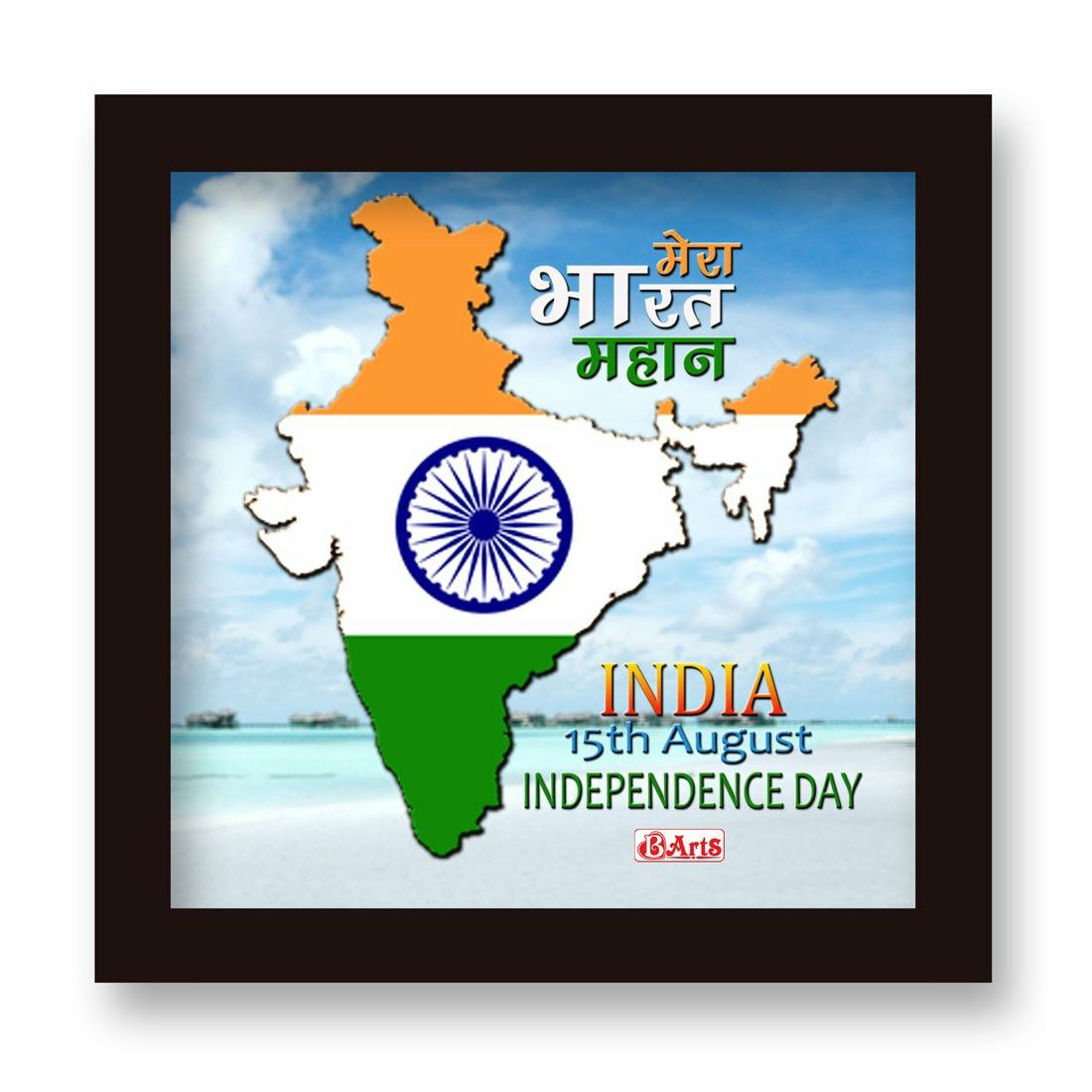 Happy Republic Day 2021 Images Gifs Wallpapers 26 January Wishes Hd Shayari Status In 2021 Republic Day Republic Day Status 15 August Independence Day Happy republic day gif 2021 images
