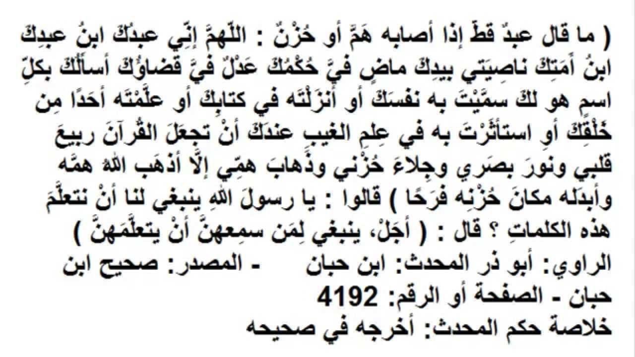 سورة الجمعة تلاوة بصوت جميل ومميز Surat Al Jumu Ah Math Quran Math Equations