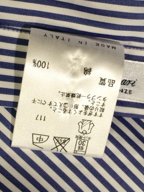 シャツ(綿100%).JPG