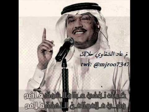 محمد عبدو .. كيف نخفي حبنا ..من تصميمي Mjroo7 - YouTube