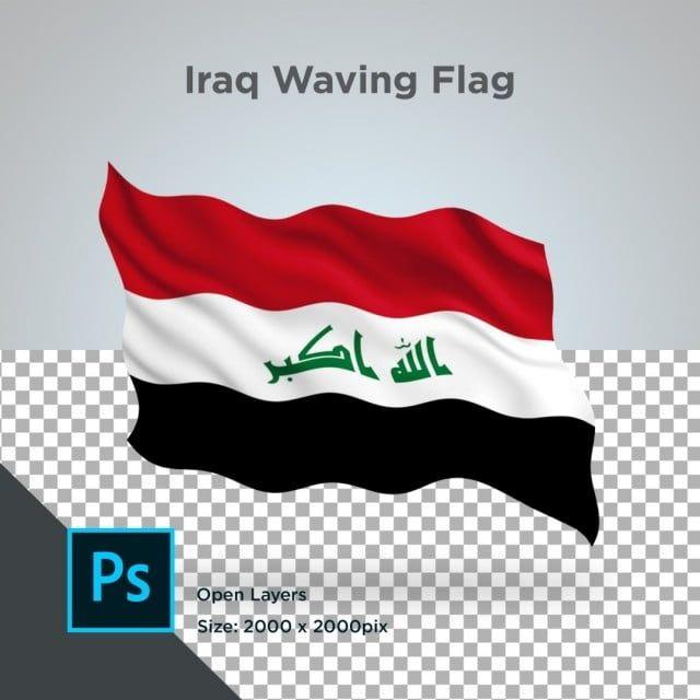 موجة العلم العراقي تصميم مديرية الأمن العام شفافة الأعلام العلم العالمية Png وملف Psd للتحميل مجانا Iraq Flag Wave Design Clip Art