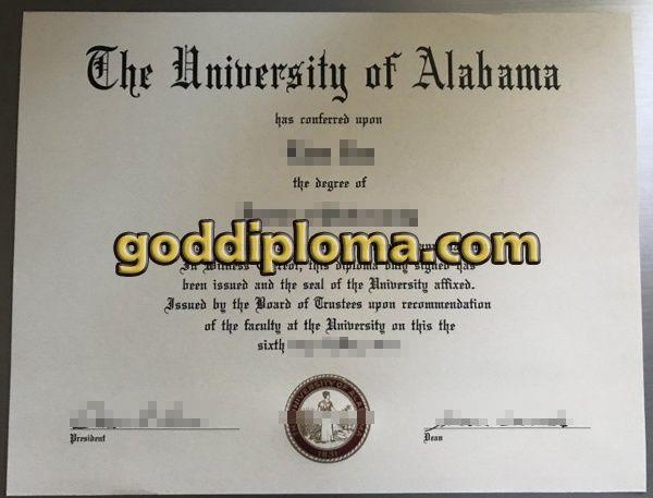 Buy a fake diploma