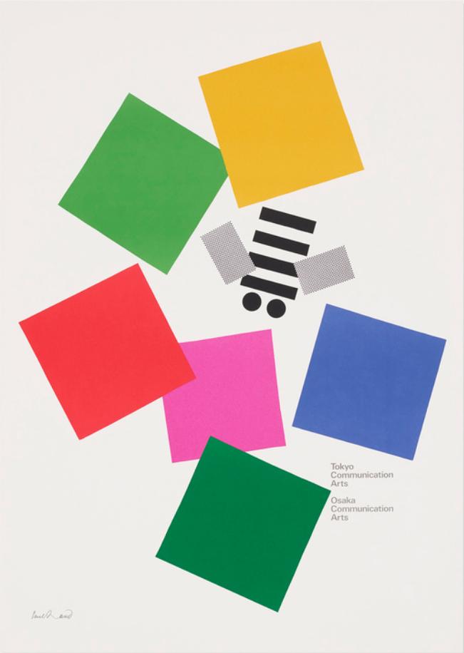 Paul Rand IBM 90s graphic design, Paul rand, Paul rand