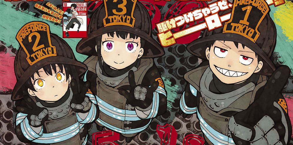 Fire force First impression Anime, Anime cover photo