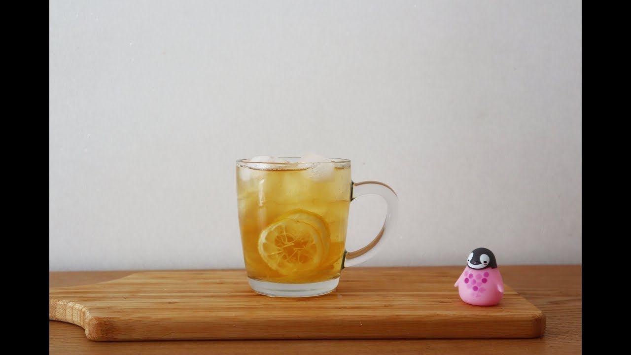 홍차 레몬 조합은 늘 사랑입니다 다즐링 레몬 만들기 Darjeeling Lemon Tea L 홈카페 레몬