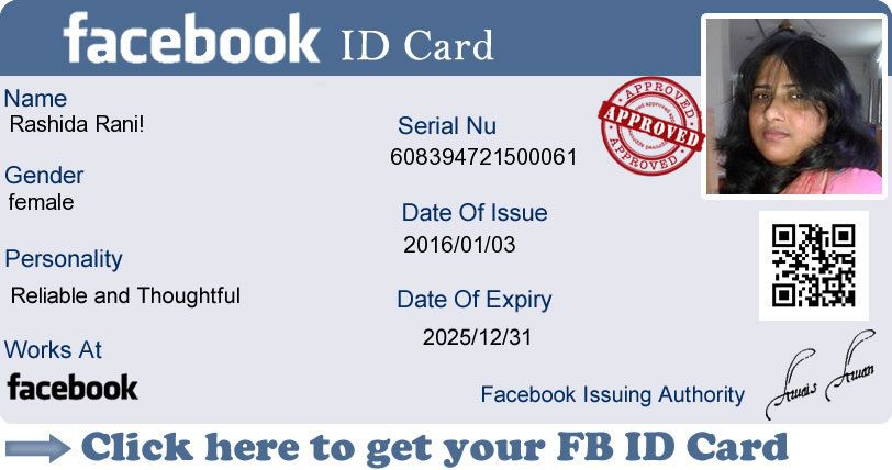 Create Your Facebook Id Card Now  Mahammed Jashim Maruf