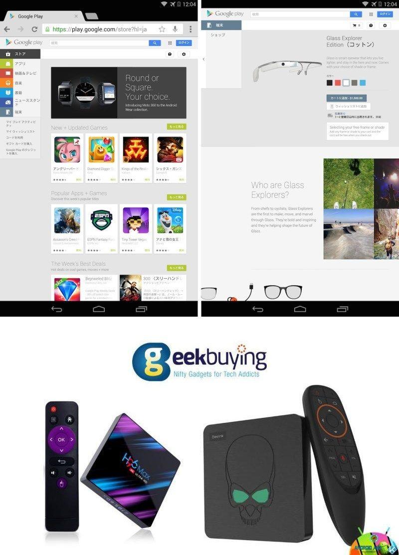 0758b47959d51d82bf8d7d863f2141b6 - How To Put Vpn On Android