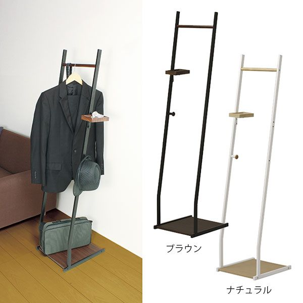 Superieur Incredible Atom Style Rakuten Global Market Hang Hanger Rack Coat Hanger  Coat Hanger Rack Remodel