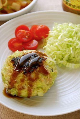 The japanese vegetarian kitchen cabbage burger cooking healthy the japanese vegetarian kitchen cabbage burger the japanesejapanese cuisinecabbage forumfinder Choice Image