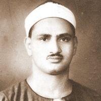 تواشيح الفجر محمد صديق المنشاوى Music Book Sufi Portrait