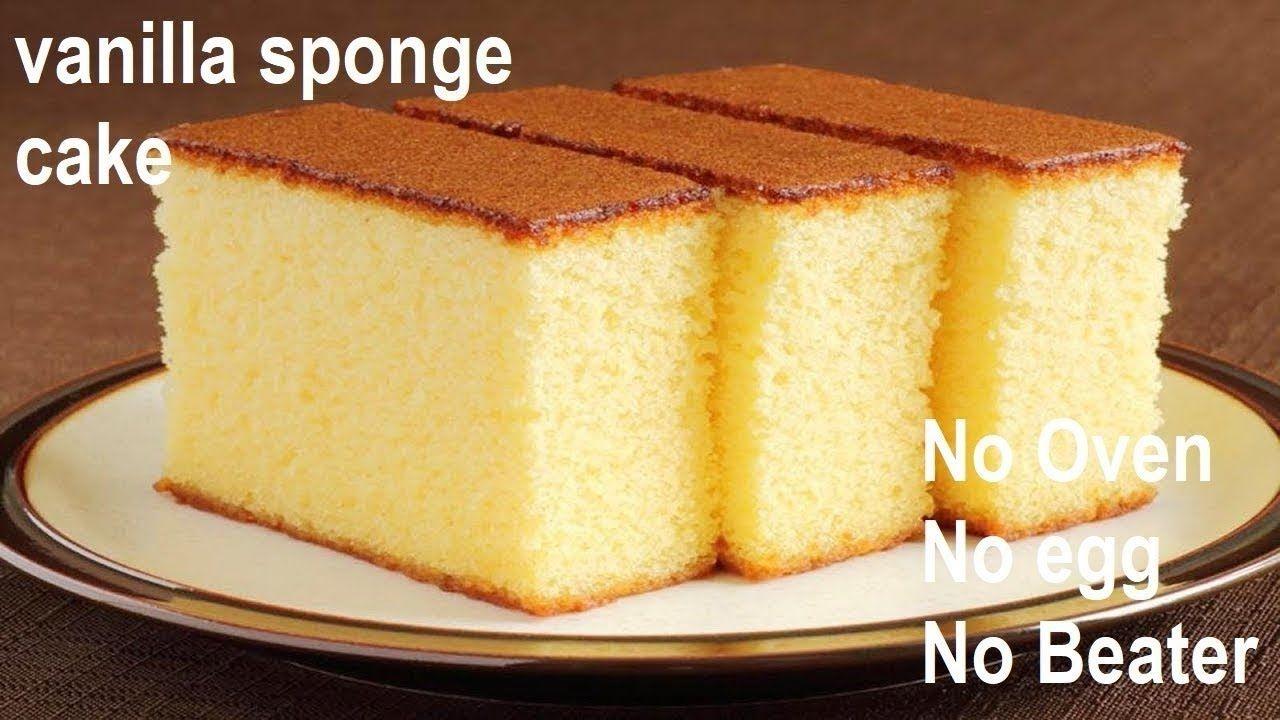 Vanilla Sponge Cake Recipe Without Oven Egg Tea Time Vanilla Cake Easy Vanilla Cake Recipe Cooker Cake Cake Recipes In Hindi