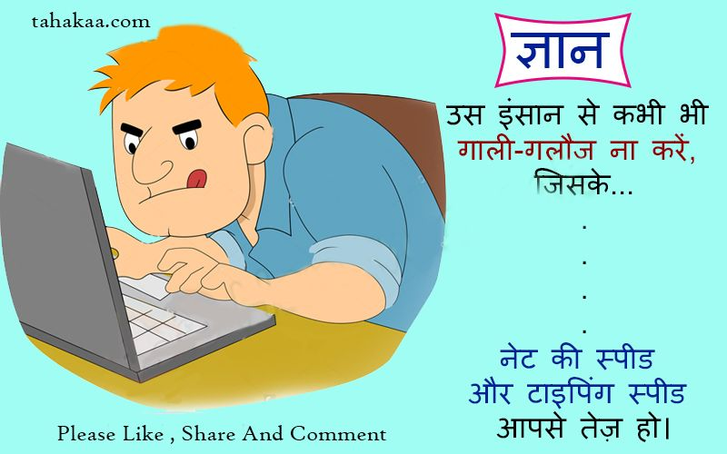 Jokes #Images And Hot #Stories Click on Link & #Image
