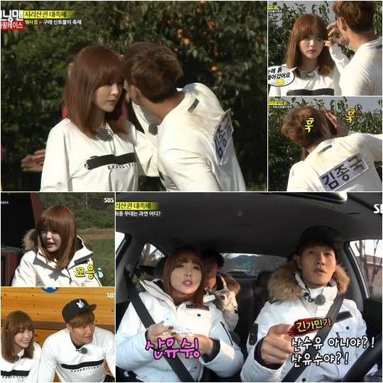 Soo jin kim jong kook dating