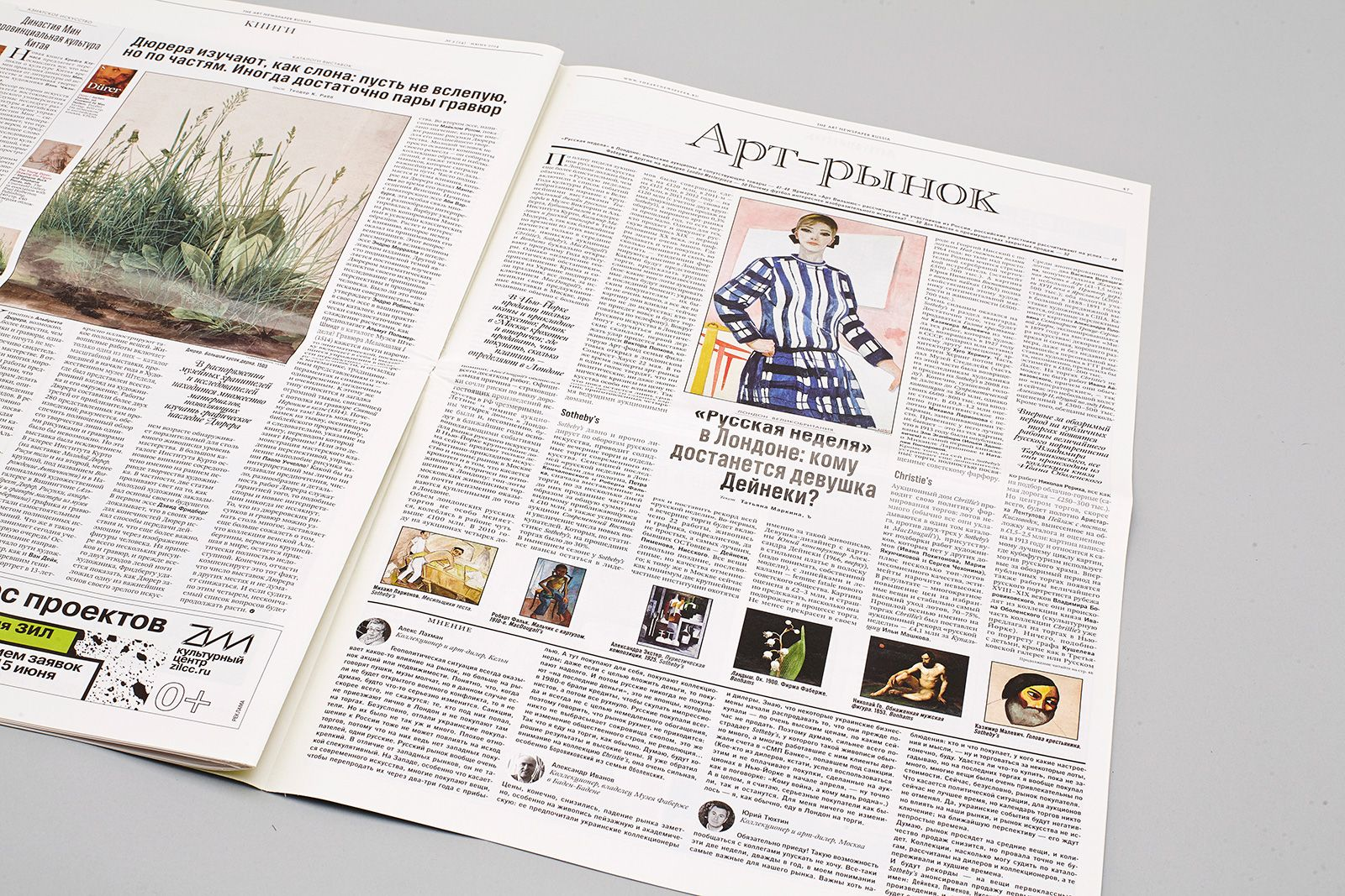 The Art Newspaper Russia   Newspaper design, Newspaper, Layout design