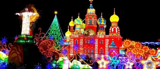 2015 magical winter lights houston texas kids events - Christmas In Houston 2015