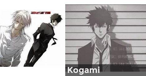 Kogami | Which Psycho-Pass Character Will Fall For You?