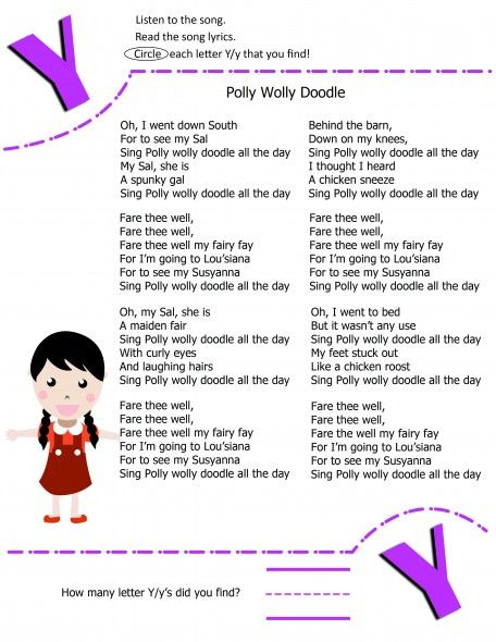 ABC Games Polly Wolly Doodle Nursery Rhyme