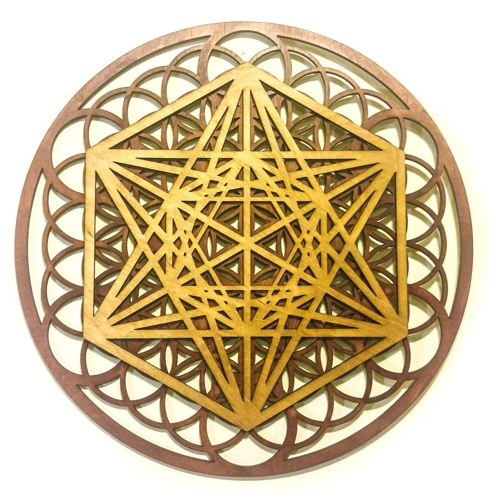 Cube Flower of Life Multi Layer Mandala Laser Cut Wall Wood Art ...