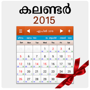 October  Calendar Malayalam  In This Post WeRe Sharing