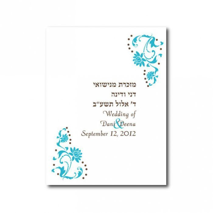 Wedding Benchers are often a favor at a Jewish wedding. It