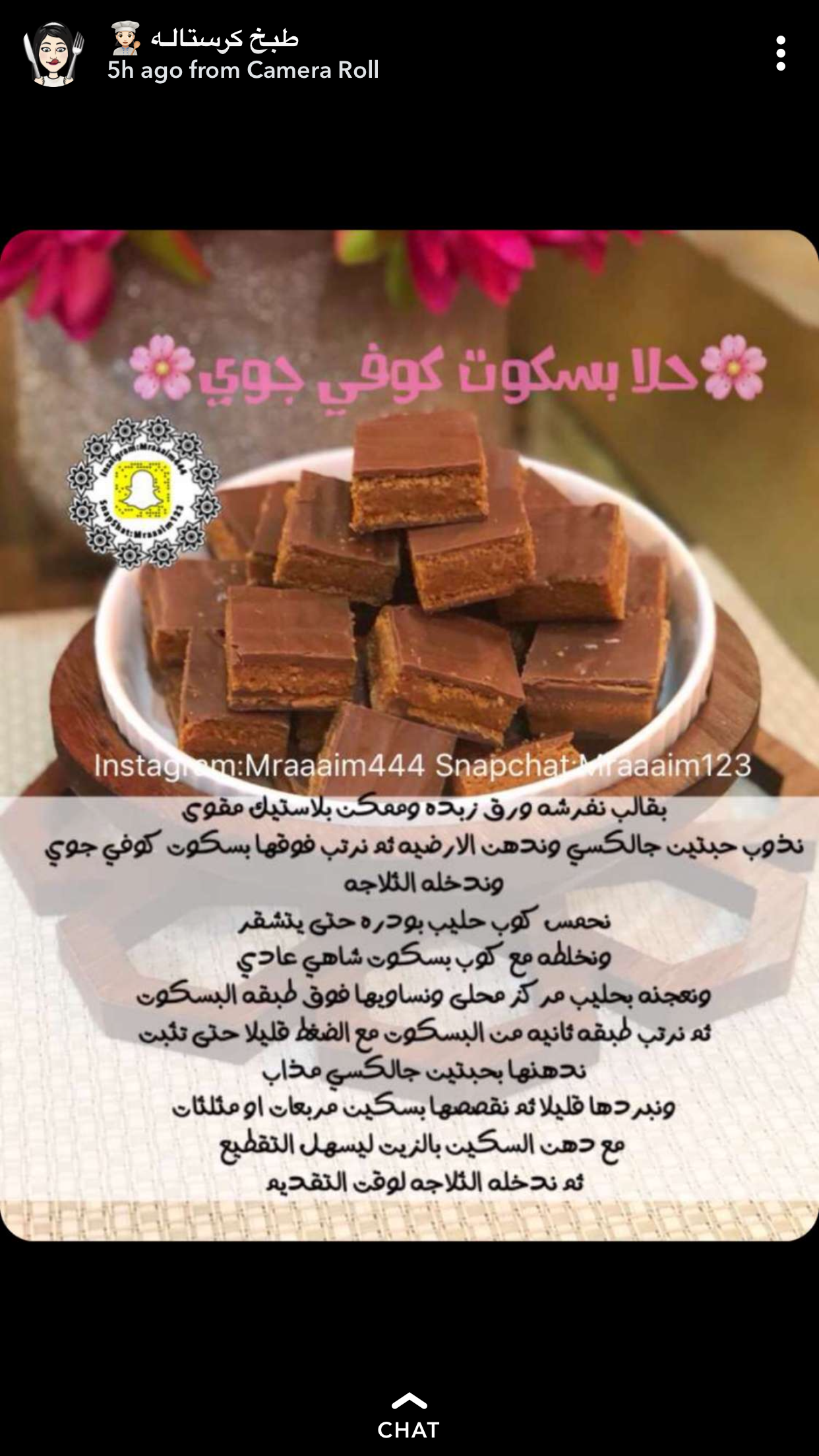Pin By Amani El Amrei On Hair Care Food Receipes Dessert Recipes Arabic Food