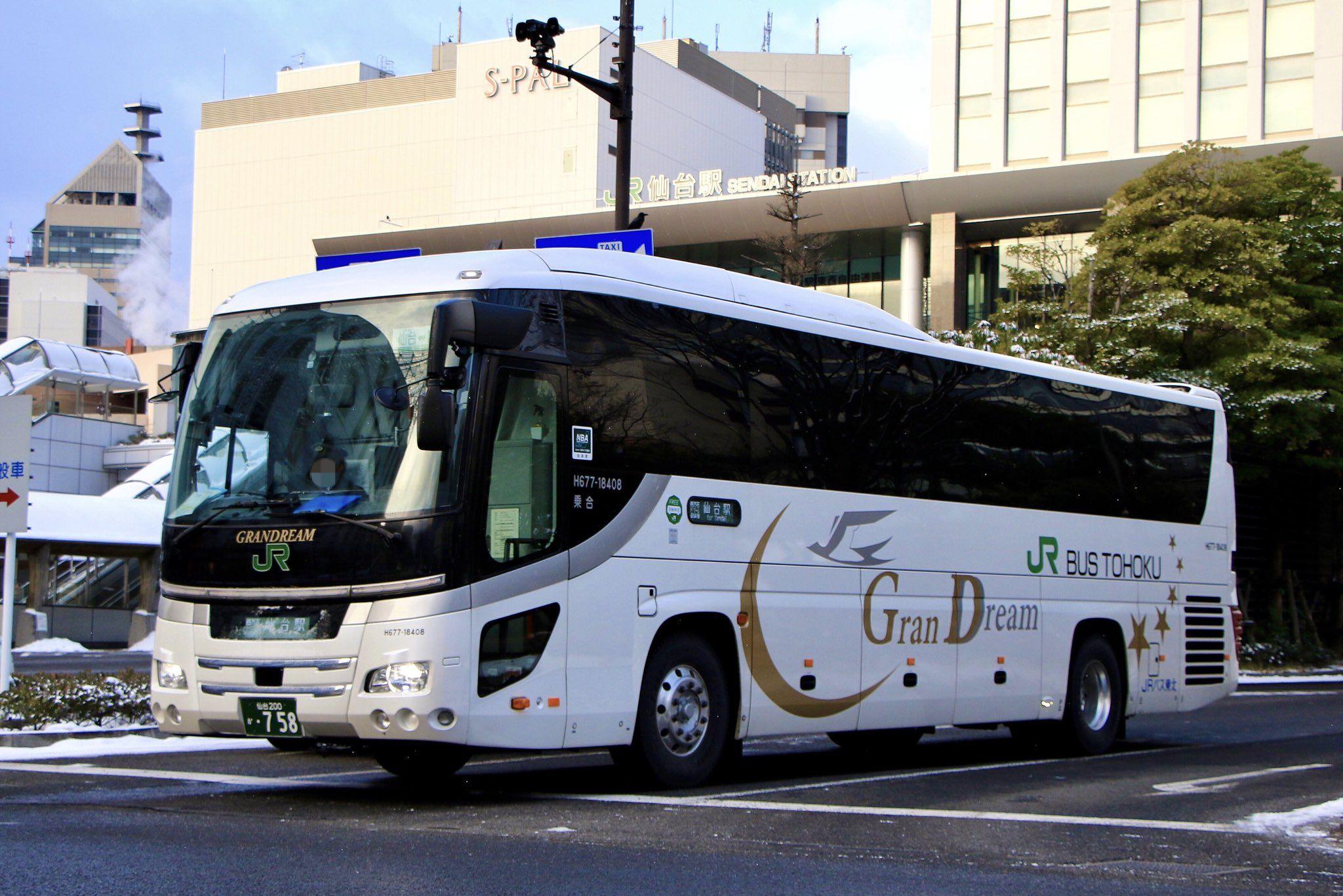 Koji Suda 仙台滞在中 On Twitter Bus Hino