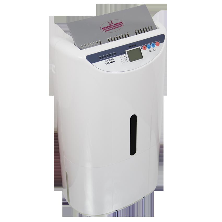 Free Shipping Home Dehumidifier Absorber Mute Basement