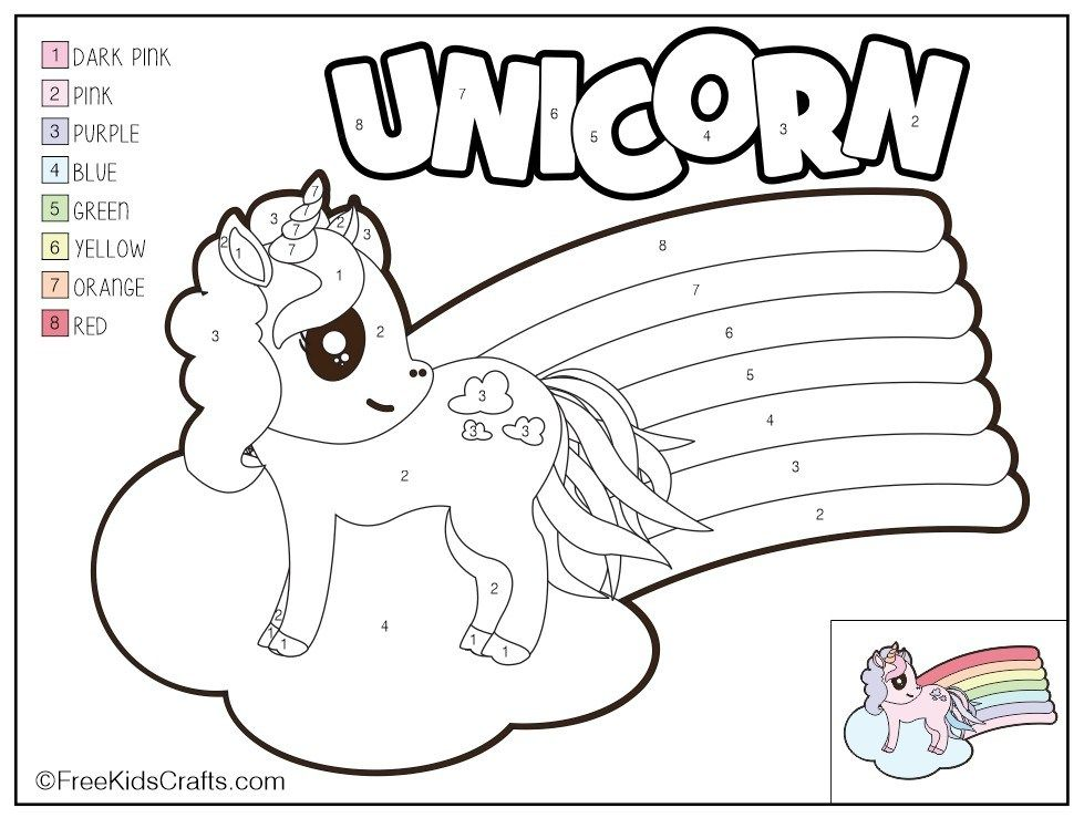 Color By Number Unicorn Printable Unicorn Coloring Pages Christmas Coloring Pages Unicorn Printables