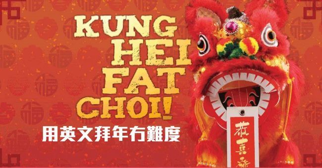 chinese new year greeting phrases to wish happy new year - Chinese New Year Greeting Phrases