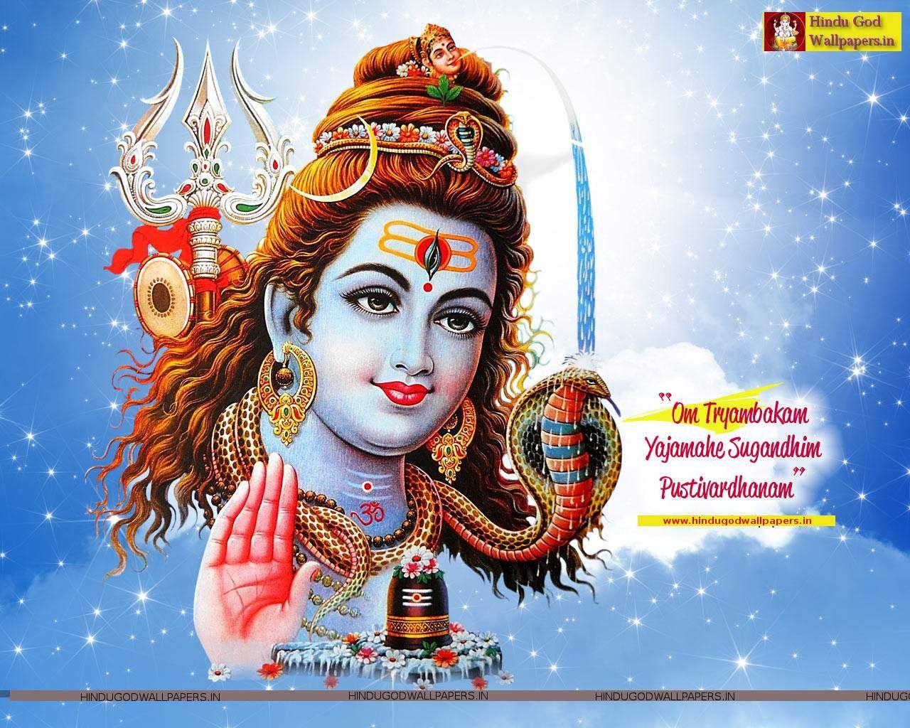 Wallpaper download karna hai - Free Collection Of Latest Shiva Wallpaper For Desktop Download Also Get Hd Shiva Wallpaper For
