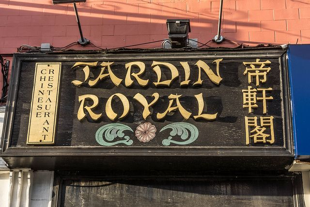 Jardin Royal Chinese Restaurant Newbridge - County Kildare (Ireland)