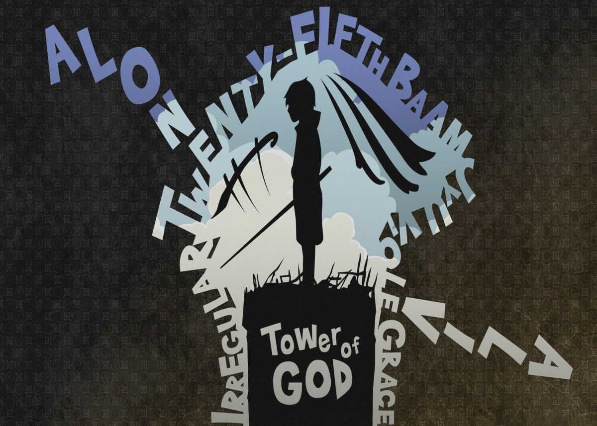 ' Tower of God Twenty Fifth' Metal Poster Emi Lig