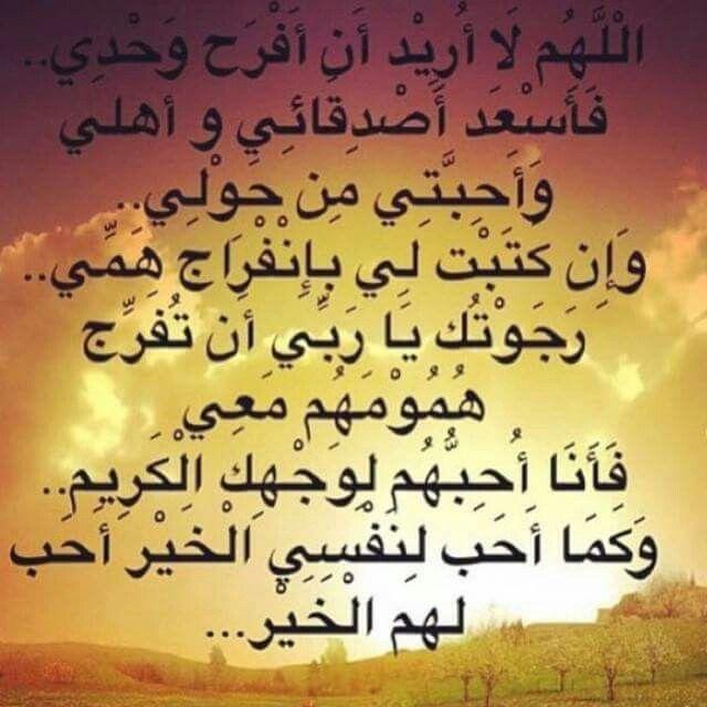 حب الاهل والأصدقاء Arabic Calligraphy Calligraphy Islam