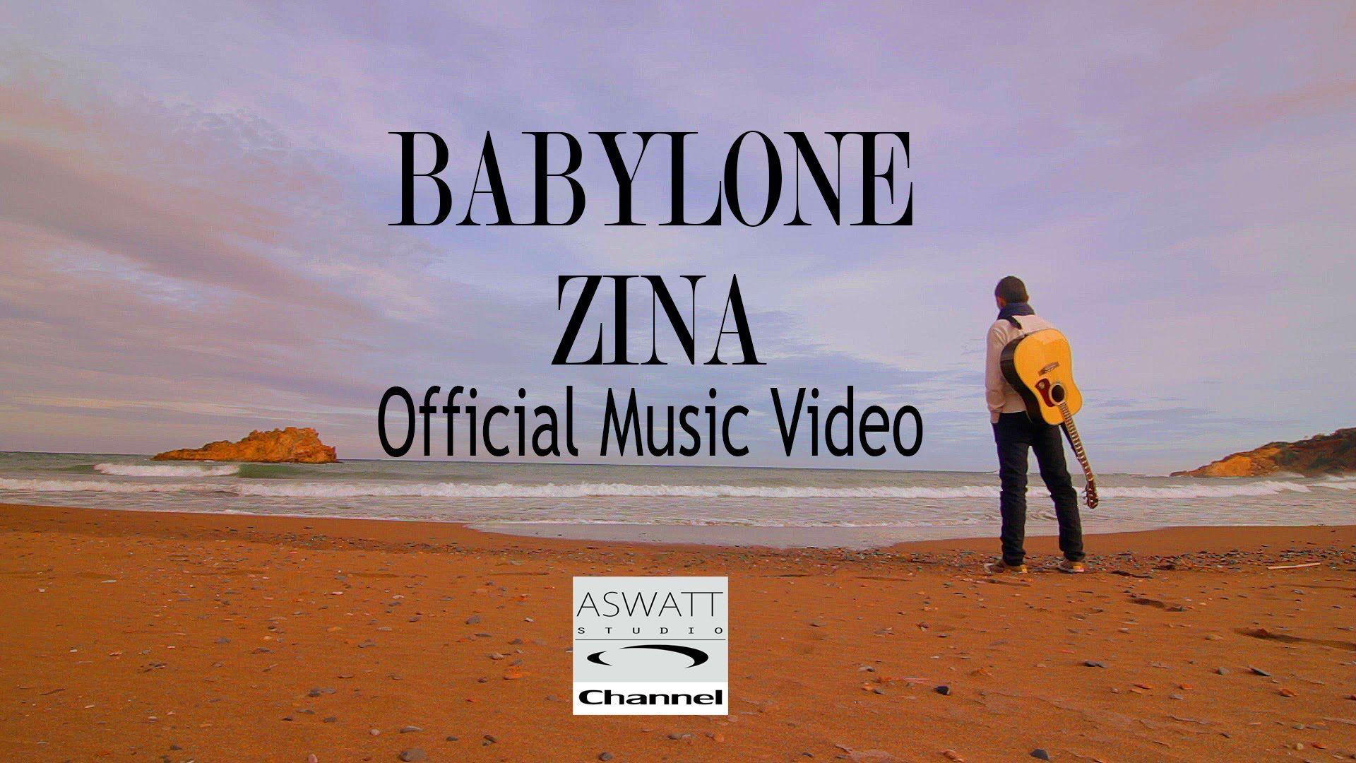 2013 GRATUIT TÉLÉCHARGER ZINA MUSIC MP3 BABYLONE ALBUM