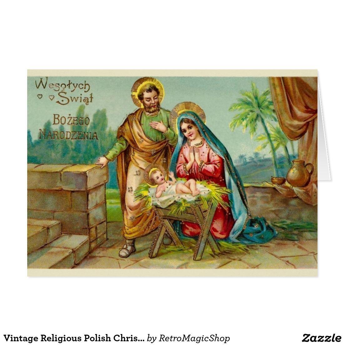 Vintage Religious Polish Christmas Card | Custom VINTAGE CHRISTMAS ...
