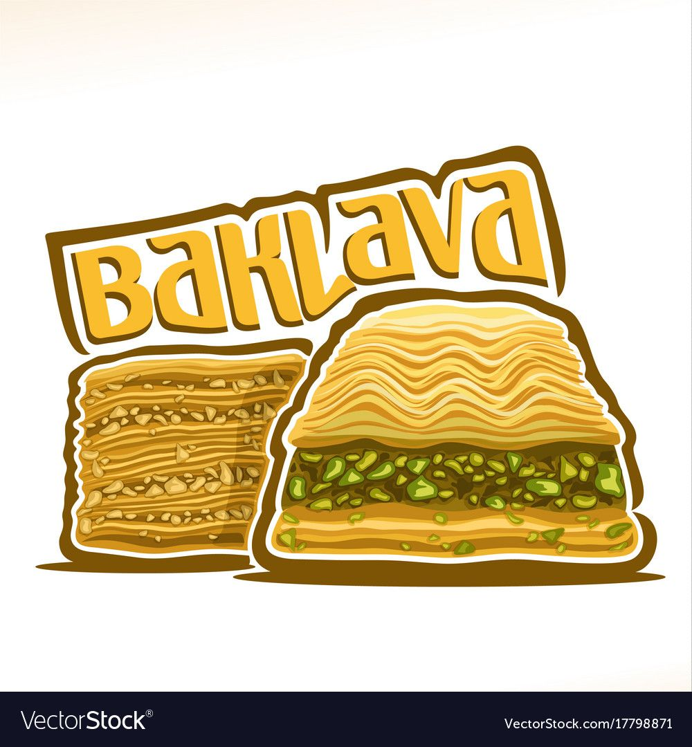 Logo For Turkish Baklava Royalty Free Vector Image Turkish Baklava Baklava Vector Free
