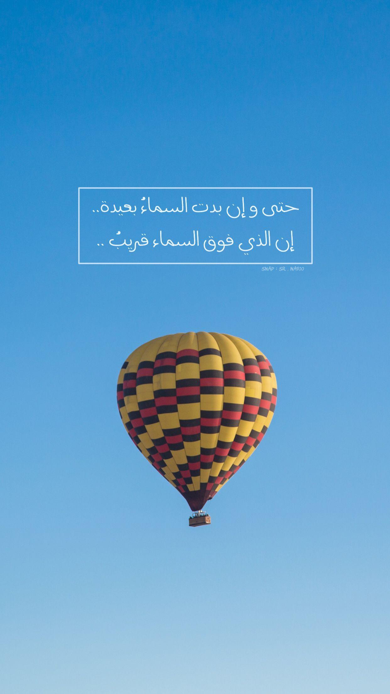 فاني قريب Arabic Words Words Inspiration