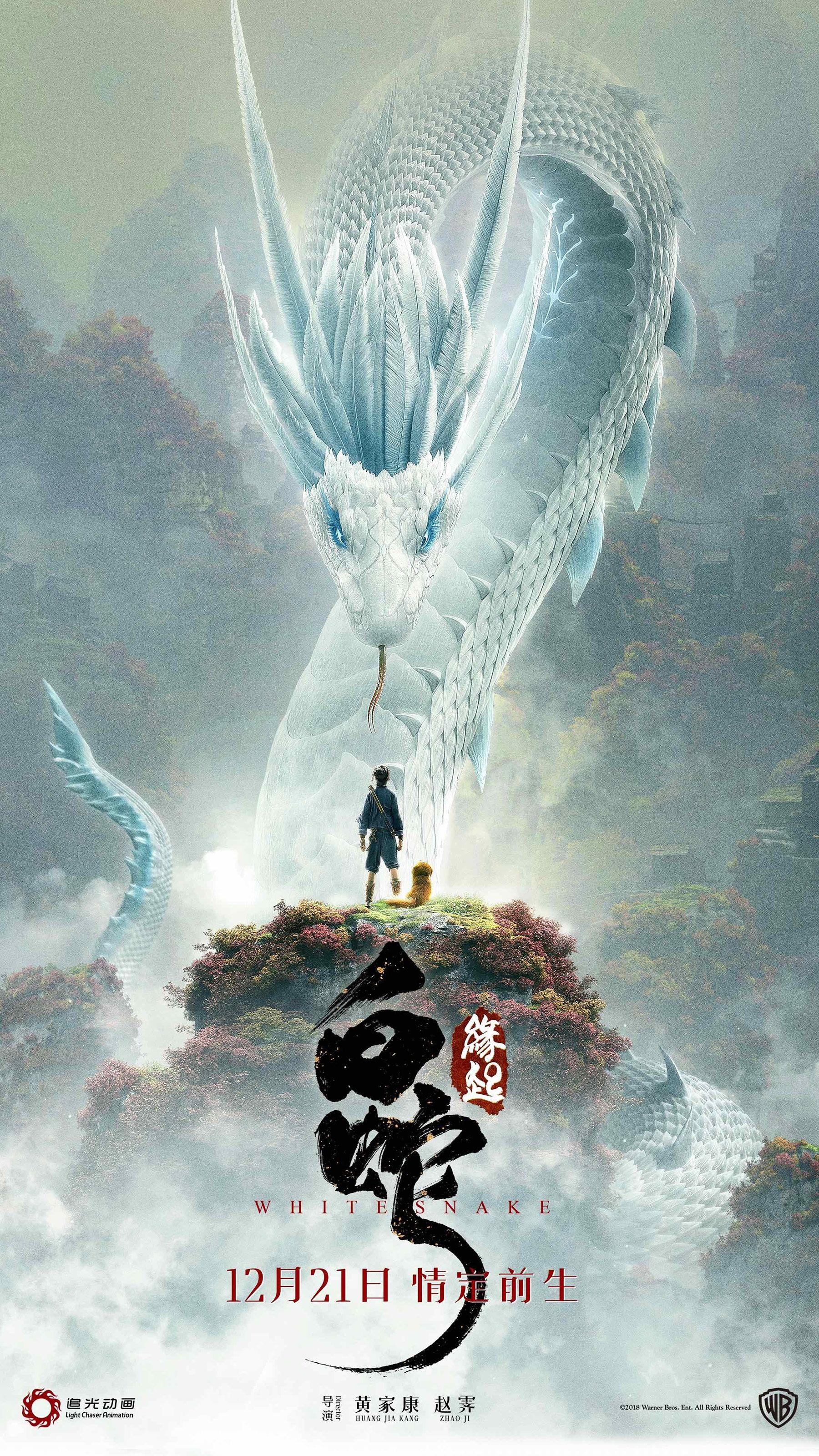 """""""White Snake"""" poster. Anime snake, Snake art, Animation"""