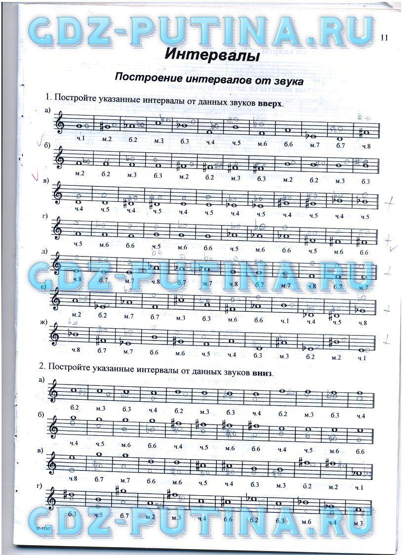 Математика 3 класс чеботаревская дрозд столяр решебник страница 103 9 ответы