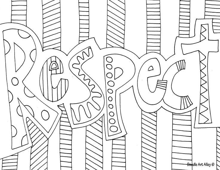 Printable Doodle Art Coloring Pages Respect Quote Coloring Pages