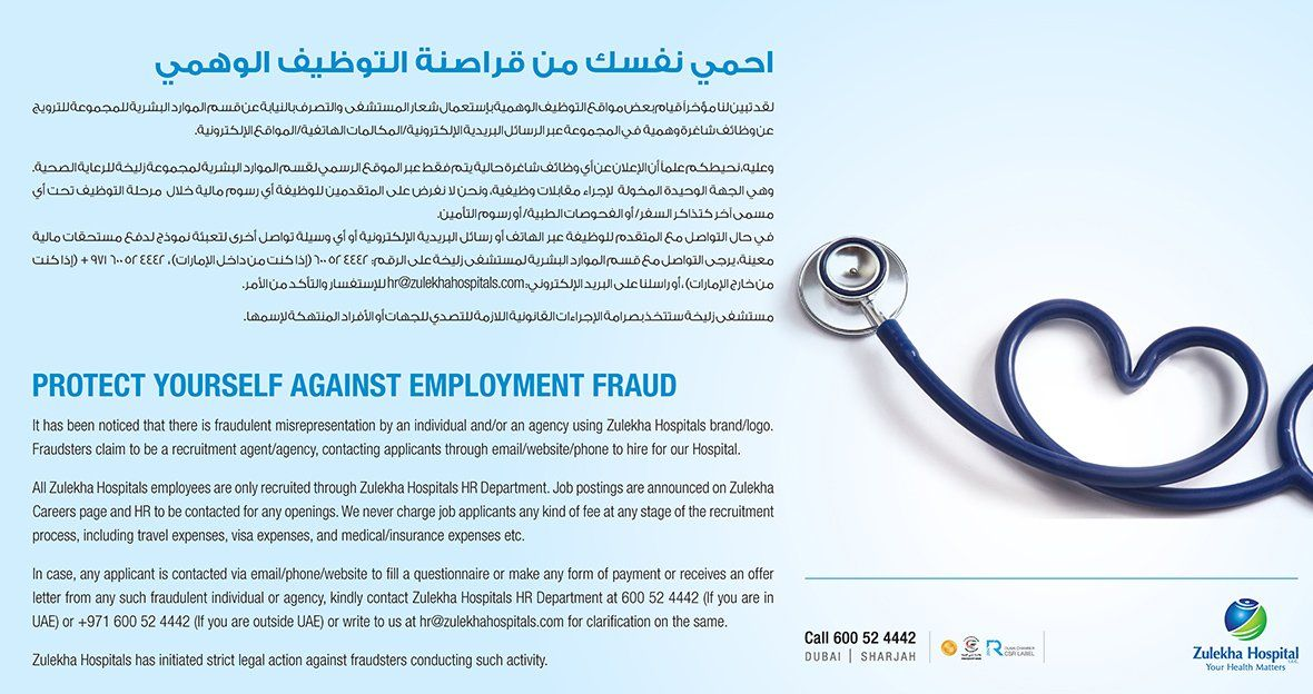 Pin By Shaik Mohammed Yusuf On Healthcare Best Hospitals Hospital Employee Hospital