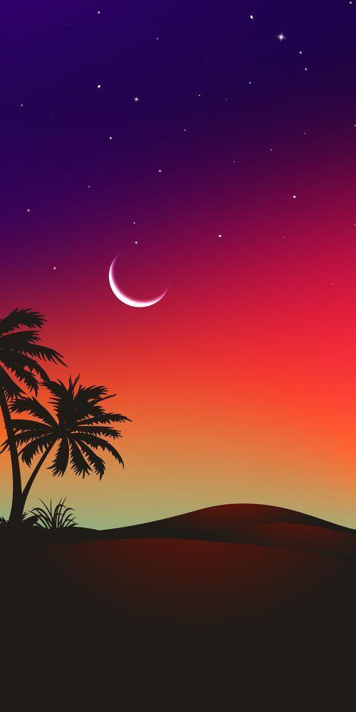 Lua – Moon