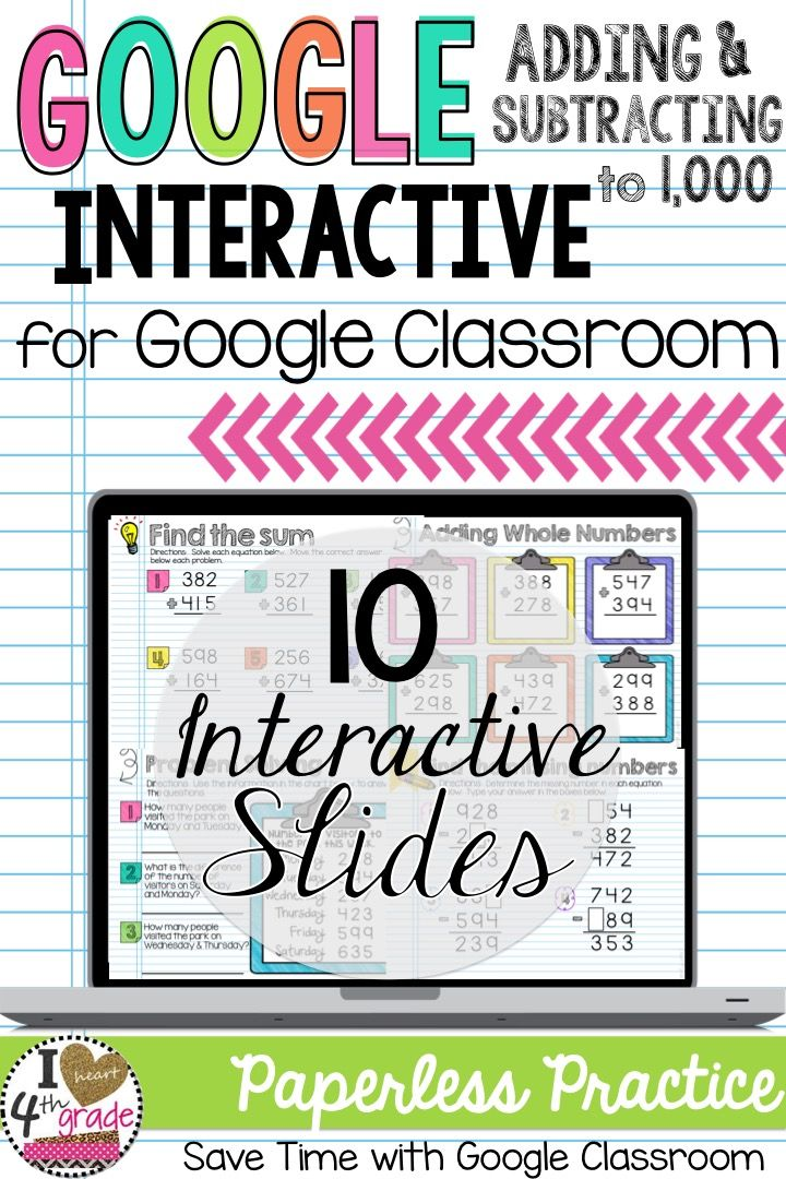Adding & Subtracting for Google Classroom | Google classroom, Word ...