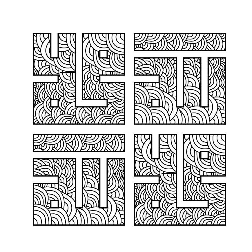 Islamic Art Kufi | Kufi in 2019 | Islamic art calligraphy