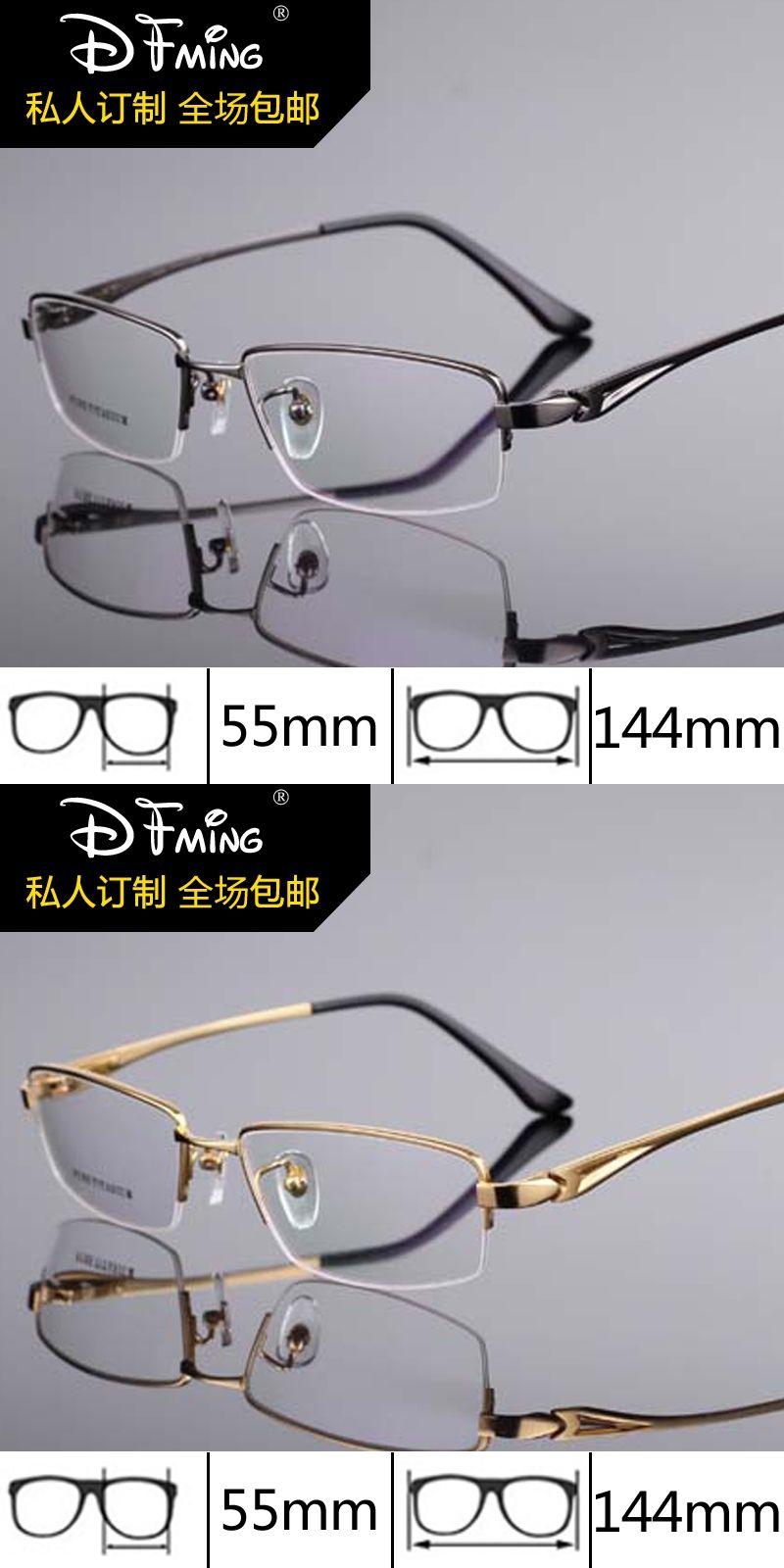 26093d3ffe8f Fashion eye mens glasses frames prescription eyewear 8258 pure titanium  Ultra-light half-frame