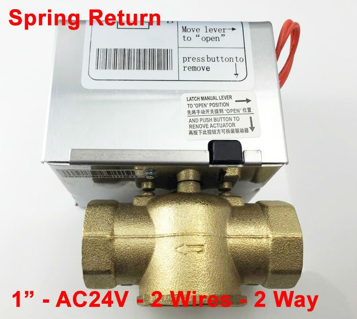 1 Dn25 Motorized Ball Valve 24vac 3 Port Actuator Valve With Spring Return Function For Hot Cold Water System Hvac System Water Heating Systems Valve