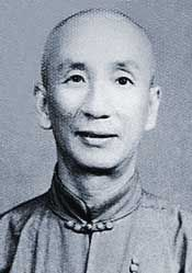 SWK - Ip Man - Portrait Young 1950 (1)