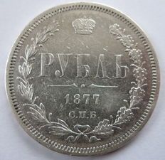 Russia - Rouble 1877 СПБ HI - silver